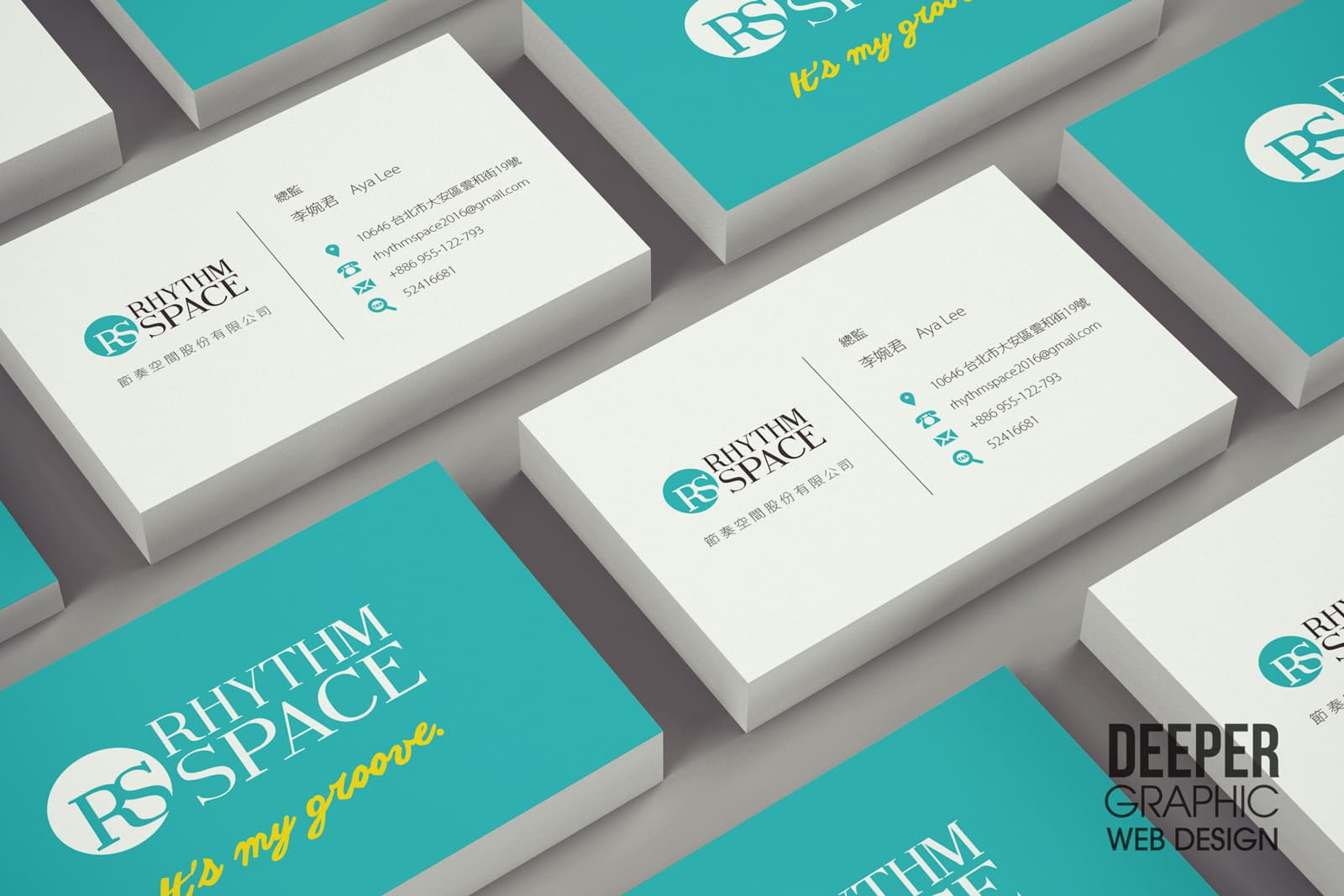 Business Card Design | Las Vegas Web Design + Las Vegas Graphic ...